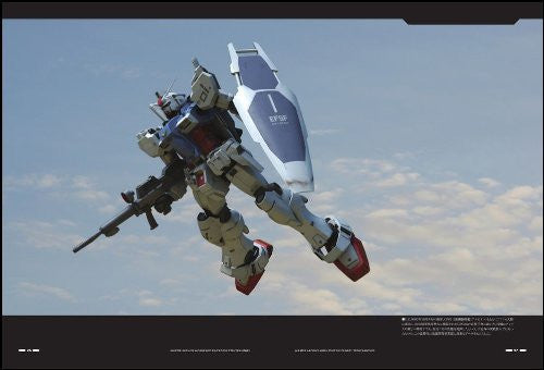Image 3 for Master Archives Mobile Suit Rx 78 Gp01 Zephyranthes Analytics Book