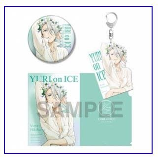 Yuri!!! on Ice - Victor Nikiforov - Anime Japan 2017 - Chara Set