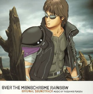Image for OVER THE MONOCHROME RAINBOW ORIGINAL SOUNDTRACK
