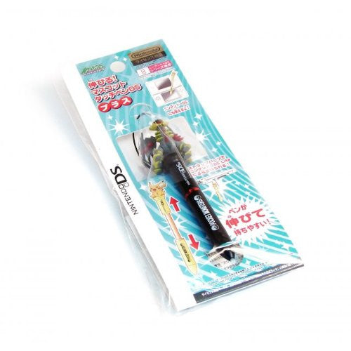 Image 1 for Expand! Mascot Touch Pen DS Plus (08 Summer Giratina)