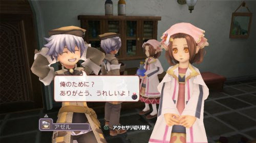 Image 3 for Rune Factory Oceans