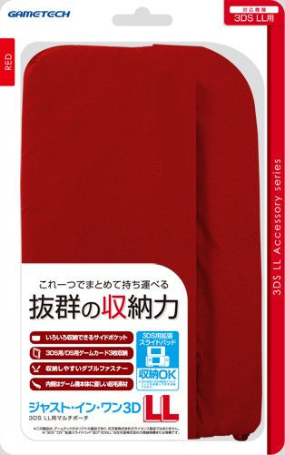 Image 1 for Just In One 3DS LL Multi Pouch (Red)