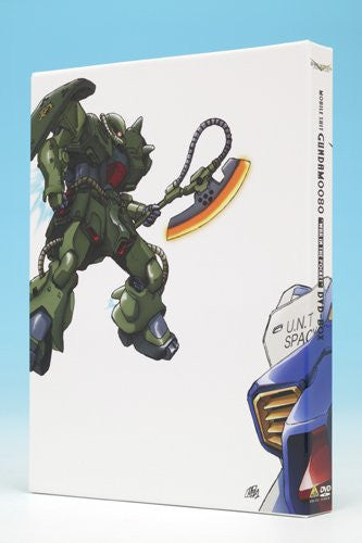 Image 2 for G-Selection Mobile Suit Gundam 0080 DVD Box [Limited Edition]