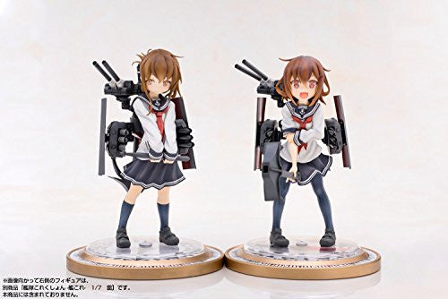 Image 10 for Kantai Collection ~Kan Colle~ - Inazuma - 1/7 (Pulchra)