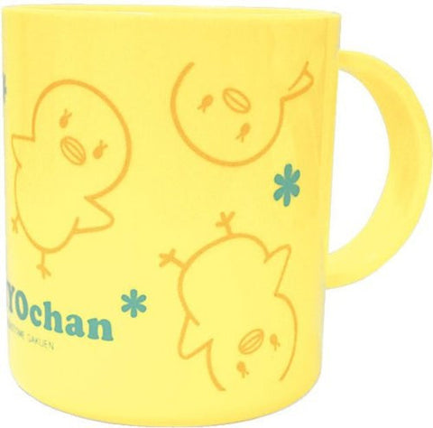 Image for Uta no☆Prince-sama♪ - Piyo-chan - Mug (Broccoli)