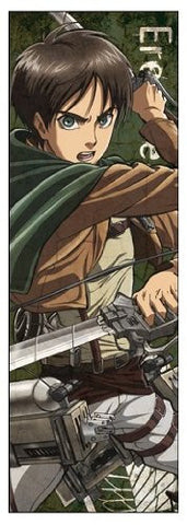 Image for Shingeki no Kyojin - Eren Yeager - Towel - Sports Towel (Cospa)