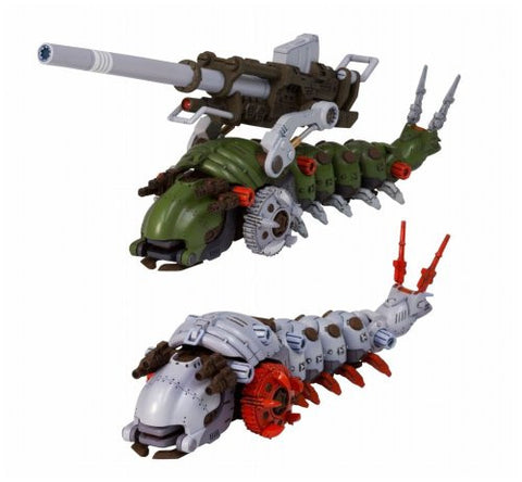 Image for Zoids - EMZ-15 Molga - Highend Master Model - 1/72 - with Canory Unit (Kotobukiya)