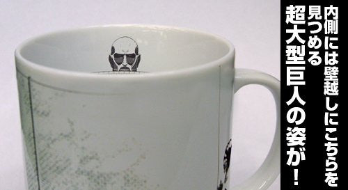 Image 4 for Shingeki no Kyojin - Armored Titan - Colossal Titan - Titan - Mug (Cospa)