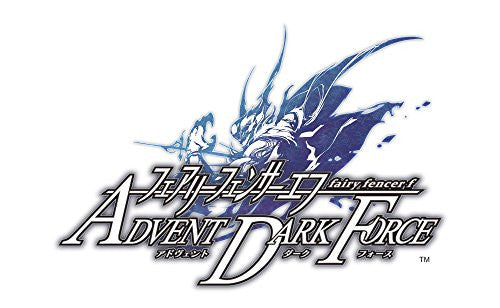 Image 1 for Fairy Fencer f: Advent Dark Force [Limited Edition]