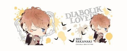 Image 1 for Diabolik Lovers - Sakamaki Shuu - Mug (Gift)