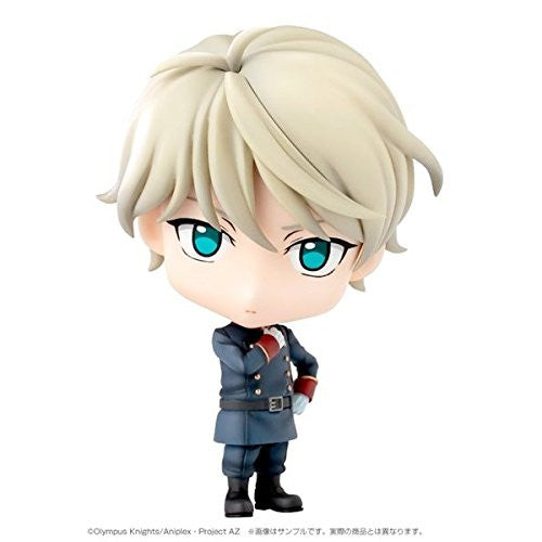 Image 1 for Aldnoah.Zero - Slaine Troyard - Asterisk Collection Series - Fmune 001 (Azone)
