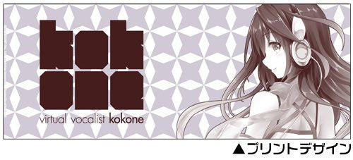 Image 3 for Vocaloid - Kokone - Mug (Cospa)