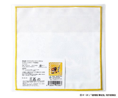 Image 3 for Hakuouki Shinsengumi Kitan - Hakuouki Shinsengumi Kitan Movie 1 - Kyoto Ranbu - Toudou Heisuke - Mini Towel - Towel (Gate)