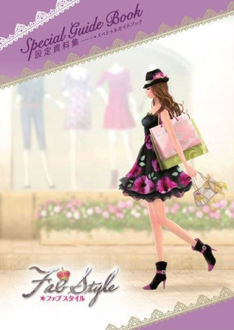 Image for Fab Style Special Guide Book / 3 Ds / Ds