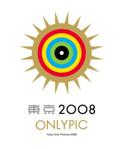 Image 1 for Tokyo Olympic Box [Limited Pressing]