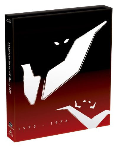 Image 3 for Mazinger The Movie Blu-ray 1973-1976 [Limited Edition]