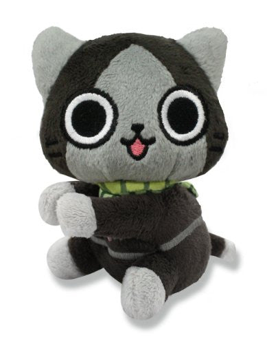 Image 1 for Monster Hunter - Merarou - Clip Plush (Capcom)