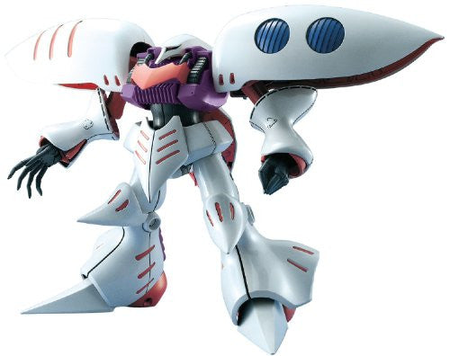 Image 2 for Kidou Senshi Z Gundam - AMX-004 Qubeley - MG #041 - 1/100 (Bandai)