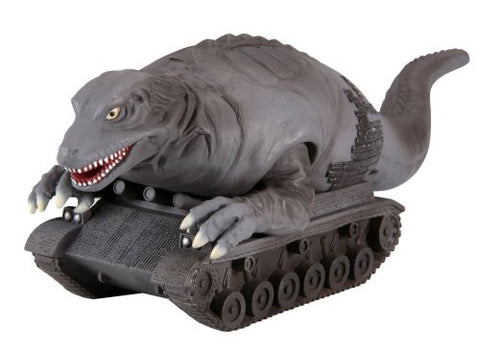 Image for Ultraseven - Dinosaur Tank - Ultra Monster Series #43 (Bandai)