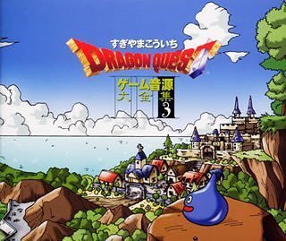 Image for Dragon Quest Game Music Super Collection Vol. 3