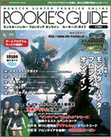 Image for Monster Hunter Frontier Online Rookie's Guide
