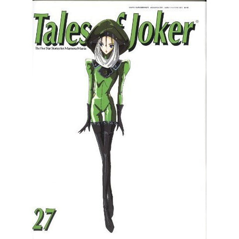 Tales Of Joker 27 The Five Star Stories For Mamoru Mania Art Book #27