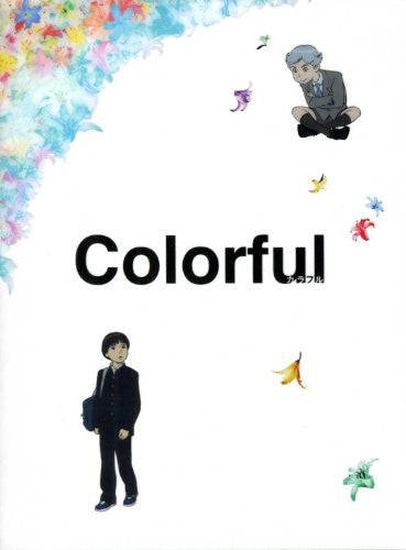 Image 2 for Colorful [Blu-ray+DVD Limited Edition]