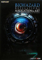 Biohazard Revelations Navigation And Art