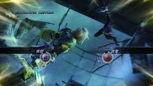 Image 2 for Final Fantasy XIII-2
