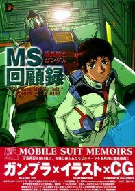 Image for Gundam Ms Kaikoroku Analytics Illustration Art Book