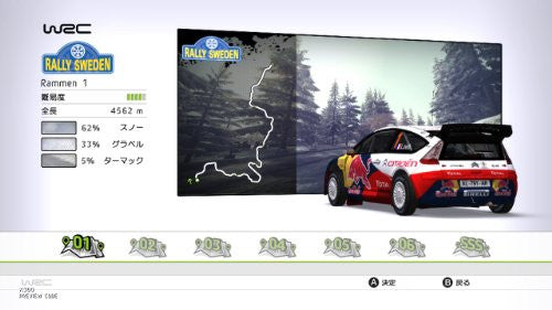 Image 3 for WRC 2: FIA World Rally Championship