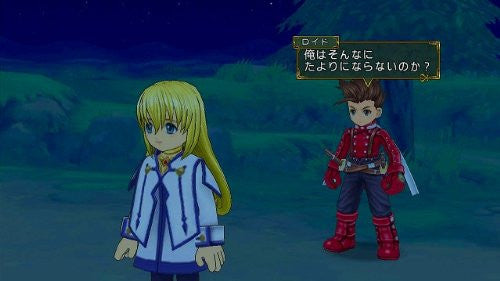 Image 5 for Tales of Symphonia: Unisonant Pack