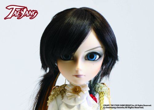 Image 4 for Akira - Pullip (Line) - TaeYang T-248 - Destinee de la Rose - 1/6 (Baby the Stars Shine Bright, Groove)