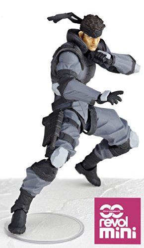 Image 10 for Metal Gear Solid - Solid Snake - Revolmini rm-001 - Revoltech (Kaiyodo)