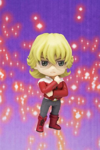 Image 3 for Tiger & Bunny - Barnaby Brooks Jr. - Chibi-Arts (Bandai)