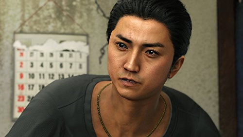 Image 5 for Ryu ga Gotoku 6 Inochi no Uta