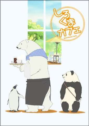 Shirokuma Cafe Cafe.9