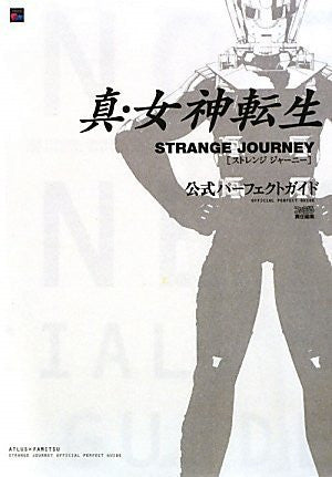 Image 1 for Shin Megami Tensei: Strange Journey Official Perfect Guide