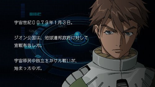 Image 2 for Mobile Suit Gundam Side Stories
