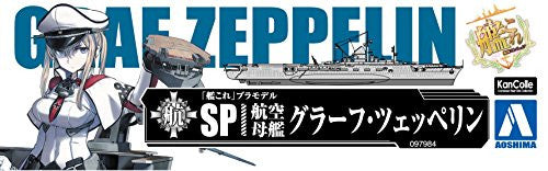 Image 4 for Kantai Collection ~Kan Colle~ - Graf Zeppelin - Kanmusu Aircraft Carrier Graf Zeppelin - 1/700 (Aoshima)