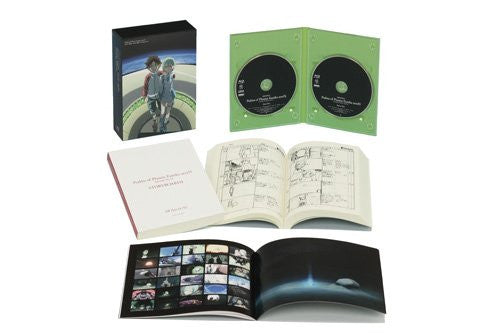 Image 3 for Psalms Of Planets Eureka Seven Pocket Ga Niji De Ippai [Limited Edition]