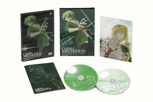 Image 3 for Code:breaker 03 [Limited Edition]