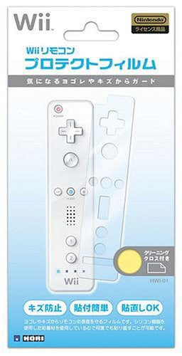 Image 1 for Wii Remote Control Protection Film