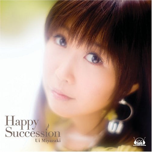 "Image 1 for Kanokon SE Opening Theme ""Happy Succession"""