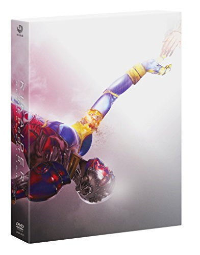 Image 2 for Kikaider Reboot Dvd Special Edition