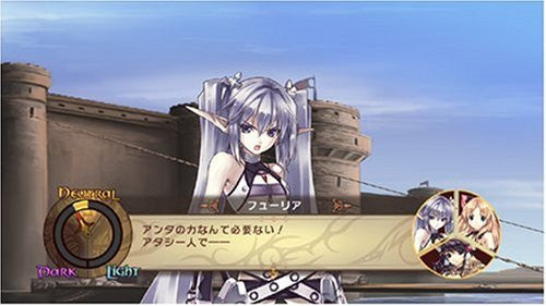 Image 3 for Agarest Senki