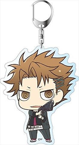 Image for Psycho-Pass - Kagari Shuusei - Deka Keyholder - Keyholder (Contents Seed)