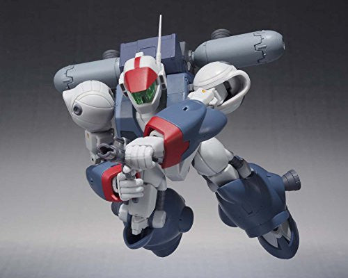Image 4 for Ginga Hyouryuu Vifam - FAM-RV-S1 Round-Vernian Vifam - Robot Damashii - Robot Damashii <Side RV> - Twin Mover Equipment (Bandai)