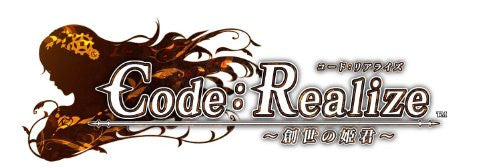 Image 2 for Code:Realize Sousei no Himegimi [Limited Edition]