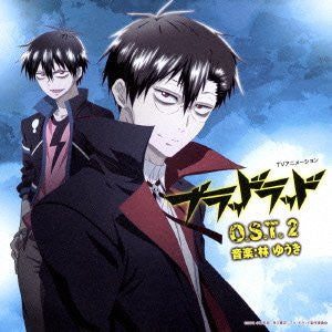 Image 1 for Blood Lad O.S.T. 2